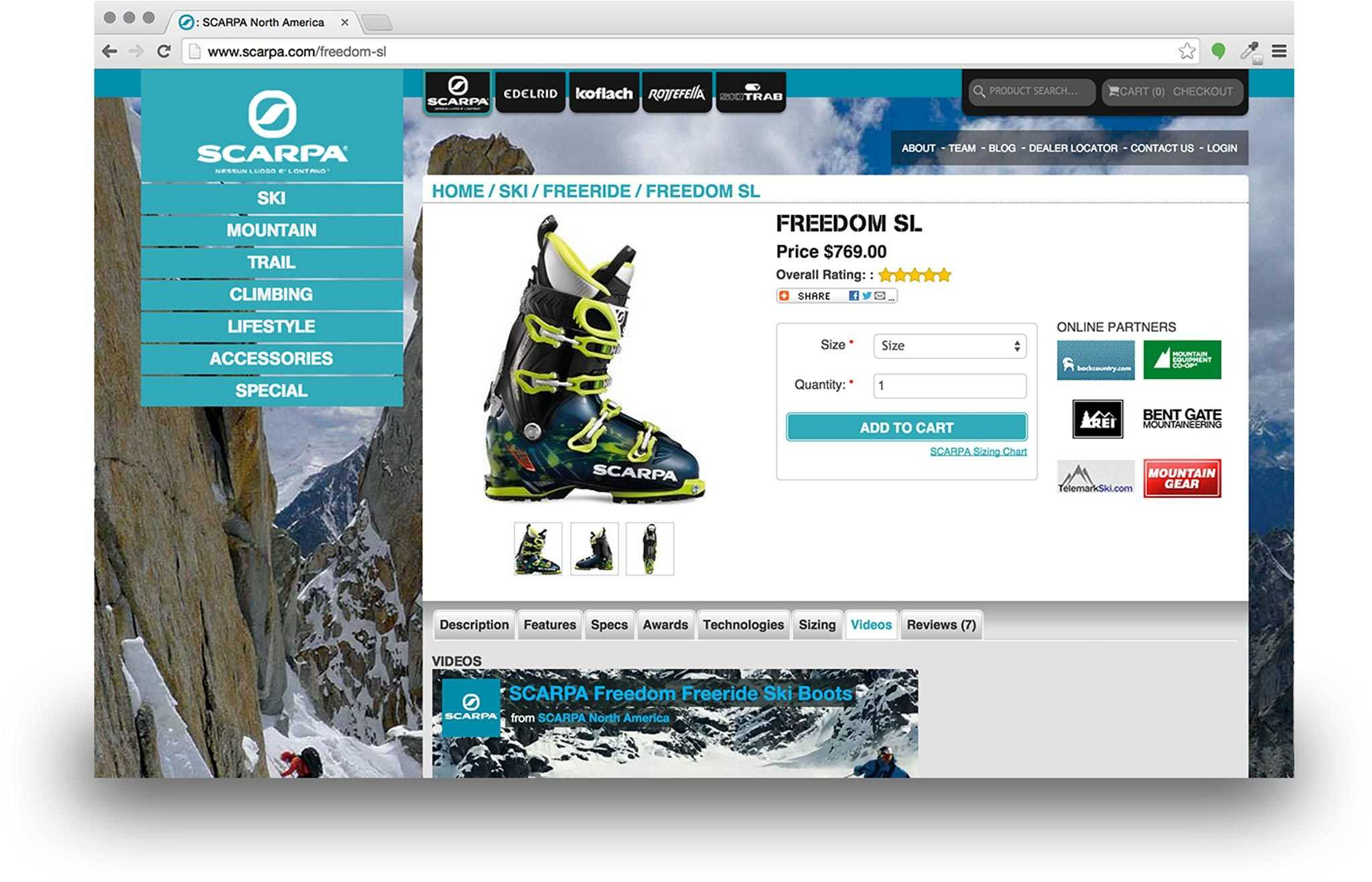 Custom enterprise e-commerce single product screenshot