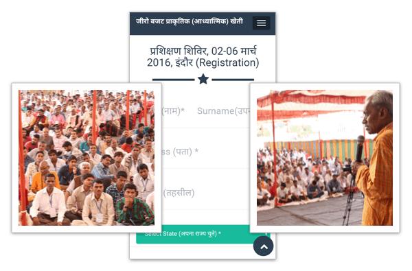 Mobile Friendly Platform on HotWax Commerce