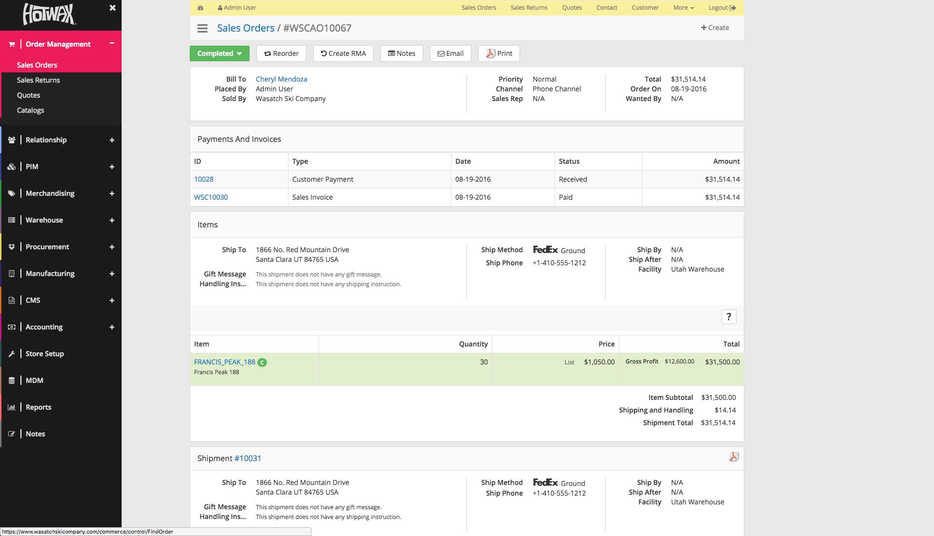 HotWax Commerce Screenshot